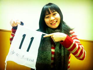 nishibun_z.jpg